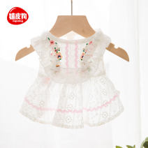 Pet clothing / raincoat currency other XS (recommended weight 1-3 kg) s (recommended weight 3-5 kg) m (recommended weight 5-8 kg) l (recommended weight 8-11 kg) XL (recommended weight 11-15 kg) Hipidog / Hippie leisure time Solid lace black lace 2001SXSL2639