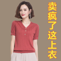 T-shirt Red black apricot camel grey M L XL 2XL 3XL Summer 2020 Short sleeve V-neck easy have cash less than that is registered in the accounts routine commute polyester fiber 51% (inclusive) - 70% (inclusive) Korean version Solid color Fragrance of speech 71810-118 Polyester 63.20% viscose 36.80%
