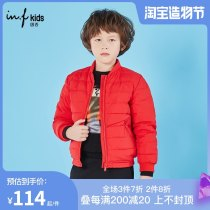 in.f / Because no Children's wear fashion Simplicity Solid color Down Jackets male girl currency keep warm stand collar Baseball loose coat tide