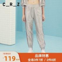 Casual pants S01 bright silver, K00 black S/160,M/165,L/170,XL/175 Summer of 2019 Ninth pants Haren pants Natural waist routine 51% (inclusive) - 70% (inclusive) CDM2Q186 CRZ
