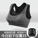 Bras Rose red white purple grey blue black M S L Fixed shoulder strap No buckle Wireless  Full cup Vest style Fairy beloved Young women motion motion