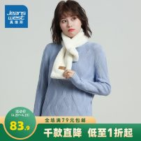 Wool knitwear Winter 2020 XS S M L XL XXL Light apricot 8180 black 8010 light blue 8510 Long sleeves singleton  Socket acrylic fibres 51% (inclusive) - 70% (inclusive) Regular routine commute easy other routine other Socket Simplicity JV-04-293TB004 18-24 years old JeansWest