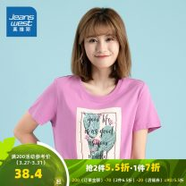 T-shirt Purple 8361 light apricot 8180 XS S M L XL XXL Summer 2020 Short sleeve Crew neck easy Regular routine commute cotton 96% and above 18-24 years old Simplicity other Letters for plants and flowers JeansWest JW-02-273TB552 printing Cotton 100%
