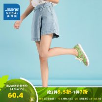Jeans Summer 2020 24 25 26 27 28 29 30 shorts Natural waist Straight pants Thin money 18-24 years old Cotton denim JeansWest Cotton 100% Same model in shopping mall (sold online and offline)