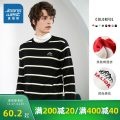 T-shirt / sweater JeansWest Youth fashion S M L XL routine Socket Crew neck Long sleeves Slim fit Polyacrylonitrile fiber (acrylic fiber) 55% cotton 45% leisure time Youthful vigor teenagers routine Winter 2020 other Same model in shopping mall (sold online and offline)