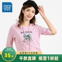 T-shirt Light violet 8319 light blue 8519 S M L XL XXL Spring 2020 Short sleeve Hood easy Regular routine commute cotton 51% (inclusive) - 70% (inclusive) 18-24 years old Korean version youth JeansWest JW-01-273TB507 printing Cotton 67% polyester 31% polyurethane elastic fiber (spandex) 2%
