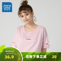 T-shirt Pink 8341 light grey 8080 bleached 8100 black 8010 S M L XL XXL Summer 2020 Short sleeve Crew neck Straight cylinder Regular routine commute cotton 86% (inclusive) -95% (inclusive) 18-24 years old Simplicity other JeansWest JV-02-273TB022 Cotton 93% polyurethane elastic fiber (spandex) 7%