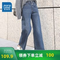 Jeans Autumn 2020 Dark blue 341j7 blue 320j7 26 27 28 29 trousers Natural waist Wide legged trousers routine 18-24 years old JY-03-289TB108 JeansWest Cotton 94.1% polyester 3.3% others 2.6% Pure e-commerce (online only)