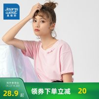 T-shirt Light shrimp jade 8250 light gray 8080 sand brown 8940 bleached white 8100 light green 8710 ice blue 8650 black 8010 S M L XL XXL Summer 2020 Short sleeve One word collar Straight cylinder Regular routine commute cotton 51% (inclusive) - 70% (inclusive) 18-24 years old Simplicity other