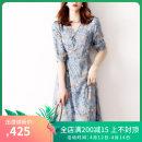 Dress Summer 2020 Elegant Blues S,M,L,XL Mid length dress singleton  elbow sleeve Sweet V-neck High waist Broken flowers routine Type X More than 95% Chiffon solar system
