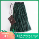 skirt Spring 2021 Average size Gray, black longuette commute High waist Fluffy skirt Solid color Type A More than 95% other other Nail bead, yarn mesh, splicing Korean version