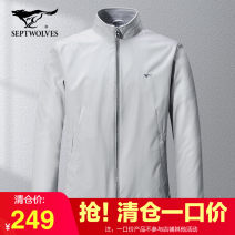 Jacket Septwolves Youth fashion 165/84A/M 170/88A/L 175/92A/XL 180/96A/XXL 185/100A/XXXL 190/104A/XXXXL 195/108A/XXXXXL routine standard Other leisure spring JY1D1A10101009 Polyester 100% Long sleeves Wear out stand collar Youthful vigor middle age routine Zipper placket other Closing sleeve