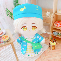 BJD doll zone suit other Over 14 years old goods in stock 20 cm Little fish suit, Princess Shoes White