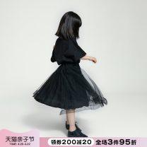 skirt 110cm 120cm 130cm 140cm 150cm 160cm 165cm Black skirt black T-shirt NNGZ female Polyester 100% summer skirt Korean version Solid color Fluffy skirt polyester 001Q718-1 Class B Summer 2021