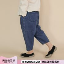 trousers NNGZ female 110cm 120cm 130cm 140cm 150cm 160cm 170cm Blue jeans black grey jeans yellow T-shirt grey T-shirt green sweater spring and autumn trousers leisure time There are models in the real shooting Jeans Leather belt middle-waisted cotton Don't open the crotch Cotton 100% B211K904