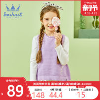 Vest female Lilac 105cm 110cm 120cm 130cm 140cm 150cm 160cm 170cm Souhait / water boy Cotton 86% polyester 14% SHPCGD51CV571 3 years old, 4 years old, 5 years old, 6 years old, 7 years old, 8 years old, 9 years old, 10 years old, 11 years old, 13 years old, 14 years old