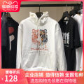Sweater Fashion City Ternary bird Black, gray, white 165/S,170/M,175/L,180/XL,185/XXL Animal design Socket routine Hood autumn easy leisure time youth tide routine GY131221E Terry cloth Cotton 80% polyester 16.9% polyurethane elastic fiber (spandex) 3.1% cotton Embroidery No iron treatment