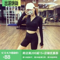 Fitness suit Equipment fitness S1732011 Other / other L,M,S female black Moisture absorption, perspiration, quick drying, air permeability, super elasticity Autumn of 2019 Pant Long sleeves Waist length polyester fiber