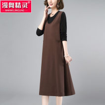 Dress Spring 2021 Coffee + black with black inside + coffee with green inside + black inside M L XL 2XL Mid length dress Two piece set Long sleeves commute Crew neck Loose waist Solid color Socket A-line skirt routine Others 40-49 years old Type A Dancing spirit Korean version Pocket panel button