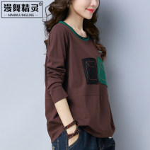 T-shirt Brown black green purple jujube orange M L XL XXL Spring of 2019 Long sleeves Crew neck easy Regular routine commute cotton 86% (inclusive) -95% (inclusive) 30-39 years old Korean version literature Color matching Dancing spirit MWJL2688100 Asymmetrical stitching cloth