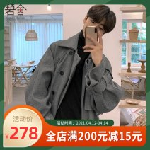 woolen coat Grey herringbone (regular) grey herringbone (cotton) S M L XL BiShe Youth fashion Polyester fiber 87.4% viscose fiber (viscose fiber) 9.3% polyurethane elastic fiber (spandex) 3.3% Woolen cloth Winter of 2019 have more cash than can be accounted for Other leisure easy youth Lapel tide
