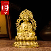 Ornaments copper character Simple and modern Back light Sakyamuni Tabletop ornaments a living room Bainayuan Solicit wealth T2056
