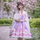 Dress Summer 2021 Pink purple suspender, blue suspender skirt, green suspender skirt, pink purple suspender skirt + blouse, blue suspender skirt + blouse, green suspender skirt + blouse S,M,L Middle-skirt Two piece set Sweet zipper Type A Chiffon Lolita