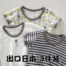 T-shirt Short sleeve a (3 Pack), short sleeve b (3 Pack), vest a (3 Pack), vest B (3 Pack) Kiss the rain 80cm,90cm,95cm,100cm,110cm,120cm,130cm,140cm,150cm,160cm male summer Short sleeve Crew neck No model nothing cotton other Cotton 100% Class A Sweat absorption Chinese Mainland Jiangsu Province