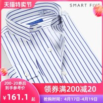 shirt Business gentleman Smart five / season 5 37 38 39 40 41 42 43 44 45 46 SFL5A455 SFL5A456 routine square neck Long sleeves Self cultivation go to work spring SFL5A455 youth Cotton 100% Business Casual 2020 stripe Color woven fabric Spring 2020 No iron treatment cotton Button decoration