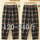 Casual pants Plaid pants 2XL,3XL,4XL Summer 2020 Other styles 25-29 years old Other / other pocket
