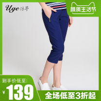 Casual pants Blue black S M L XL XXL Summer 2017 Cropped Trousers Straight pants Natural waist commute routine Uge / Yimeng zipper