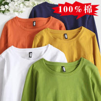 T-shirt S M L XL XXL XXXL Autumn of 2019 Long sleeves Crew neck easy Regular routine commute cotton 96% and above 25-29 years old Simplicity other Solid color Love pure cotton Cotton 100% Pure e-commerce (online only)