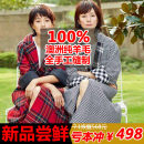 woolen coat Autumn of 2018 S M L Red lattice Green lattice wool 95% and above Medium length Long sleeves commute Single breasted routine tailored collar lattice Straight cylinder Britain 001 Other / other Three dimensional decoration Solid color