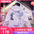 Sweater Youth fashion Nuthink Regular black regular white plush black Plush White S M L XL 2XL 3XL 4XL Animal design Socket Plush Hood winter easy leisure time Large size Chinese style routine Terry cloth Cotton 85% polyester 15% cotton Embroidery No iron treatment Autumn of 2018 Kangaroo pocket
