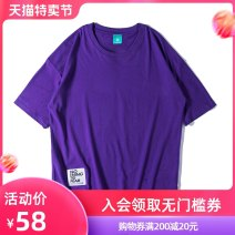 T-shirt Youth fashion Black white purple orange routine M L XL 2XL 3XL 4XL Nuthink Short sleeve Crew neck easy motion summer Cotton 100% Large size routine tide Cotton wool Summer of 2018 Solid color other cotton other No iron treatment Pure e-commerce (online only) More than 95%