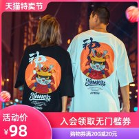 T-shirt Youth fashion Black and white routine S M L XL 2XL 3XL 4XL Nuthink Short sleeve Crew neck easy daily summer Cotton 100% Large size routine tide Spring of 2019 Animal design Embroidery cotton Animal design No iron treatment Fashion brand Pure e-commerce (online only) More than 95%