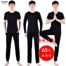 Yoga clothes M. L, XL, XXL, XXXL, larger male Practice the beauty of Yoga other Male Autumn and winter modal