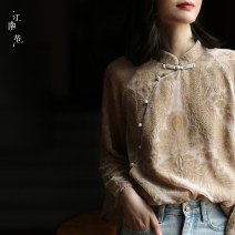 cheongsam Autumn 2020 Long sleeves Short cheongsam Retro Low slit daily Oblique lapel Solid color 25-35 years old Nail bead nylon Polyamide fiber (nylon) 100% Pure e-commerce (online only) 96% and above