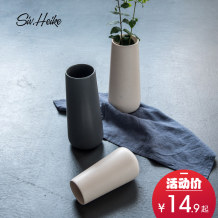 Bottle / can Chinese Mainland ceramics 13cm matte Beige 18cm matte Beige 18cm cool grey Siv.Heike Simple flower Self made pictures other Solid color Nordic style yes