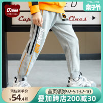 trousers Beitian male 100cm 110cm 120cm 130cm 140cm 150cm 160cm black + White ribbon light grey + Black ribbon spring and autumn trousers leisure time There are models in the real shooting Sports pants Leather belt middle-waisted Pure cotton (100% content) Don't open the crotch Cotton 100% Class A