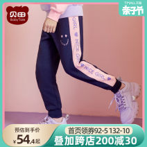 trousers Beitian female 100cm 110cm 120cm 130cm 140cm 150cm 160cm Navy + pink side with black + pink side with light grey + pink side with black spring and autumn trousers leisure time There are models in the real shooting Sports pants Leather belt middle-waisted Pure cotton (100% content) Qingdao