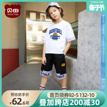 suit Beitian White + light purple sleeve suit orange suit 110cm 120cm 130cm 140cm 150cm 160cm male summer leisure time Short sleeve + pants 2 pieces routine There are models in the real shooting Socket nothing Cartoon animation cotton 201214w - bear head and half basketball