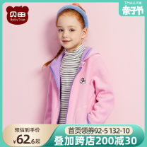 Plain coat Beitian female 110cm 120cm 130cm 140cm 150cm Pink light purple lotus root Pink Purple spring and autumn leisure time Zipper shirt There are models in the real shooting Plush No detachable cap Cotton blended fabric Coat 010 Polyester 100% Autumn 2020