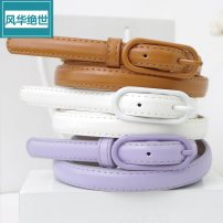 Belt / belt / chain other female Versatile Single loop Middle age, youth, youth Other / other