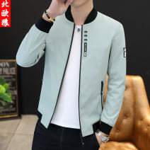 Jacket Nordic Wolf Youth fashion Black army green light blue card, its color is gray M/165 L/170 XL/175 XXL/180 3XL/185 thin Self cultivation Other leisure autumn BOL-JKJ801 Polyester 100% Long sleeves Wear out Baseball collar tide youth routine Zipper placket Rib hem No iron treatment Closing sleeve