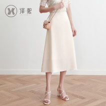 skirt Summer of 2019 XS S M L XL 2XL Apricot yellow green black red Caramel bright red Mid length dress commute High waist A-line skirt Solid color yx2948 More than 95% Yixi polyester fiber Korean version Polyester 100% Pure e-commerce (online only)