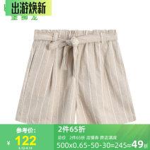Casual pants 829 Khaki XS,S,M,L,XL Spring 2020 shorts Natural waist routine 25-29 years old Bossini / Bao Shilong