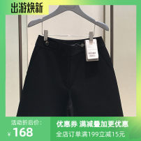 Casual pants black 1 = XS, 2 = s, 3 = m, 4 = L, 5 = XL Autumn of 2019 shorts High waist Versatile routine 30% and below 5100200-2050811-001 O'amash banner nylon nylon