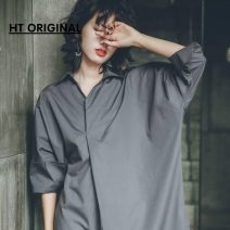 shirt Grey, light blue Average size Spring 2017 cotton 96% and above Nine point sleeve street V-neck Socket Solid color Straight cylinder Other / other Europe and America