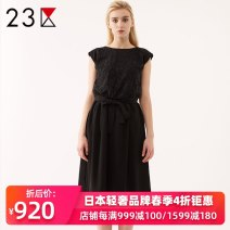 Dress Summer of 2018 Beige Pink Black 36 38 40 Middle-skirt singleton  Sleeveless commute Crew neck High waist Solid color Socket other Others 25-29 years old Zone 23 OPVAYS6284 31% (inclusive) - 50% (inclusive) cotton Cotton 50% polyamide fiber (nylon) 46% polyurethane elastic fiber (spandex) 4%